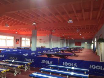 宇冠乒乓球俱乐部(皇亭乒乓球训练基地)