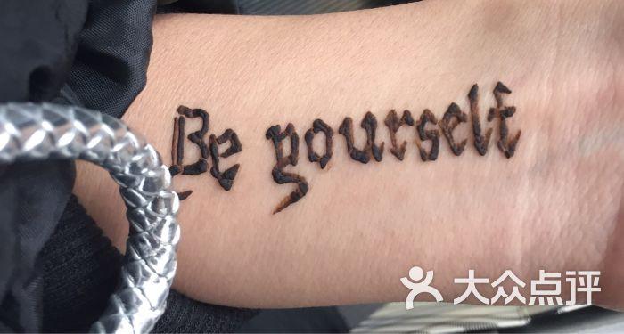 赋美·印度海娜手绘纹身(乐华城店)怎么样