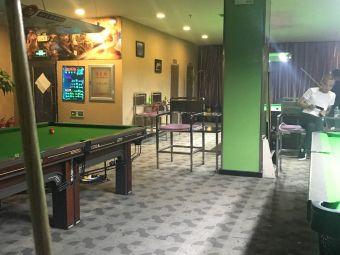 时尚台球俱乐部(香港街店)