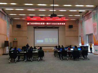 厦门市新东方职业培训学校