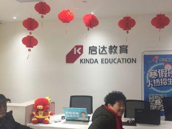 河北中公教育书店