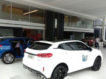 保定五洲创业汽车销售服务有限公司