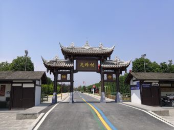 先锋村文化活动站