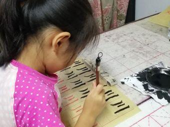 雅峰书画培训