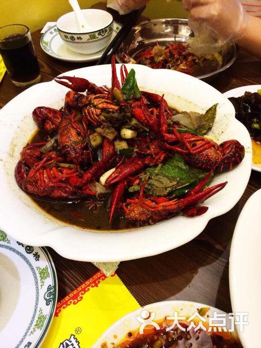 虾掰(莫干山路店)-十三香小龙虾-菜-十三香小龙虾图片