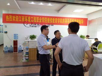 亿通职业培训学校
