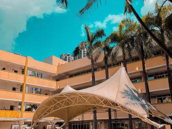 珠海市理工职业技术学校