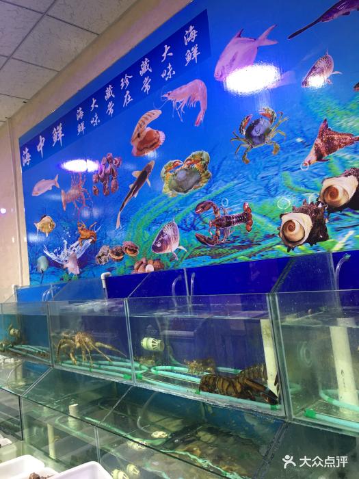 海中鲜的全部点评-宝坻区美食火车站附近美食河南省郑州市图片