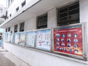 锦东空调工程服务公司
