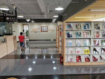 天宁区图书馆
