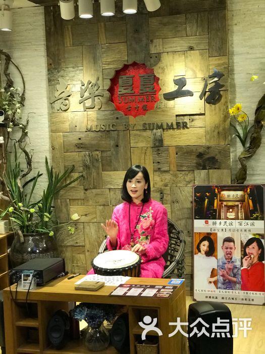 夏夏音乐工房-图片-丽江购物-大众点评网图片