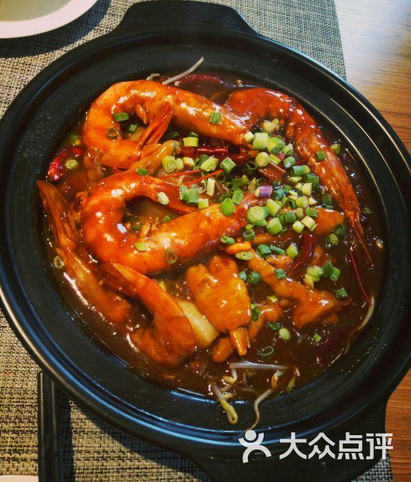 虾米叔叔·精致私房料理-图片-重庆美食-大众点评网