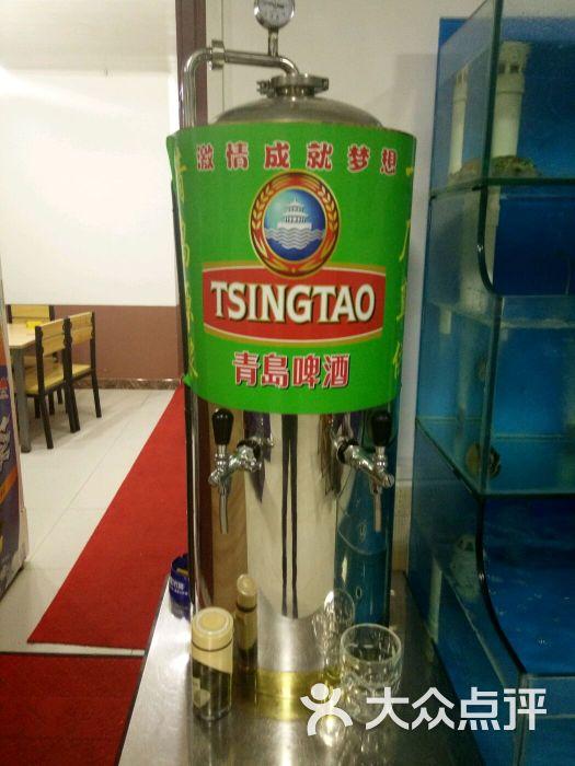 燕欣饭馆(北京路店)-原浆啤酒图片-青岛美食-大众点评