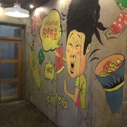 滋乐滋乐韩国炸鸡料理区的图片
