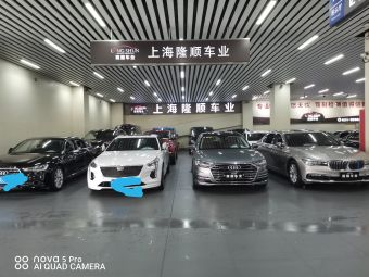上海二手车交易中心