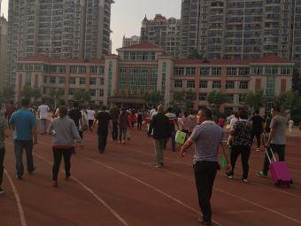 中国烟台格迈纳尔中学