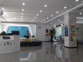 国家电网(国网北戴河区供电营业厅)