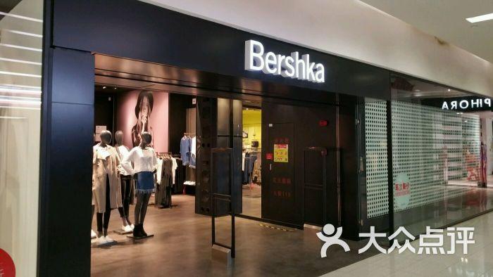 bershka(巴黎春天陕西路店)门面图片 - 第24张