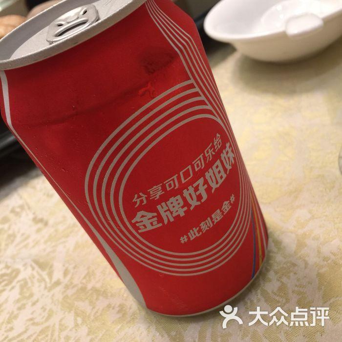 高佳庄家门美食开头(沈图片店)-酒楼-舟山海鲜超市幻灯片美食图片