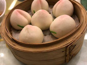 功德林上海素食餐厅(尖沙咀店)