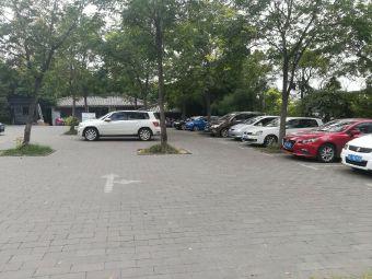 徐州市汉文化景区竹林寺停车场
