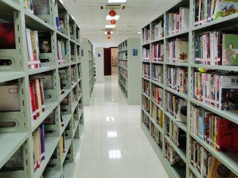 东莞市图书馆(道滘分馆)