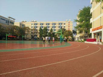 东华初级中学(二校区)