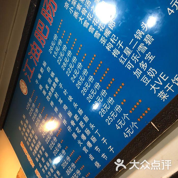 成都季节:又一肥肠苍蝇,永远馆子好,永远.江油美舟山梭子蟹价格生意图片