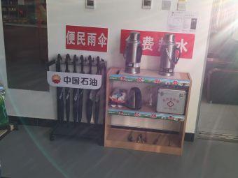 中国石油赤峰克旗热水加油站