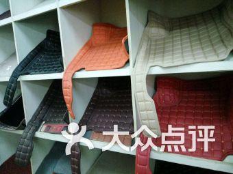 靳锦汽车服务有限公司