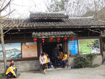 漓江古东景区-游客中心