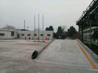 天汇驾校沿江大道训练场