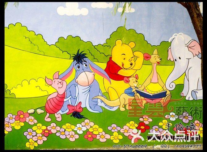 北京壁画-亲子园卡通画 幼儿园墙画 北京卡通画制作