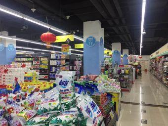 延寿商场(北吉盛路店)