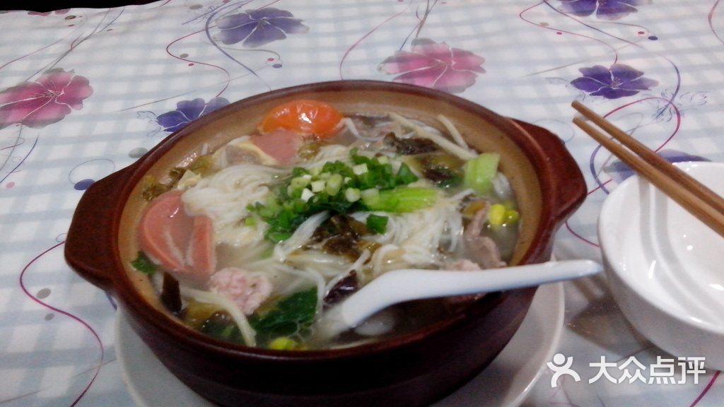 三鲜砂锅米线