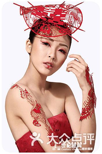 光影视觉创意剪纸中国风新娘妆面图片 南京工作室 大众点评网
