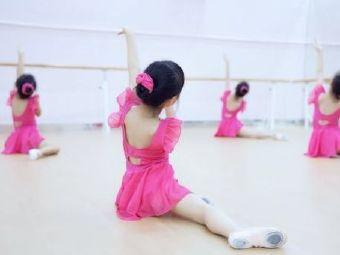 威海市少儿舞蹈协会少儿舞蹈培训中心