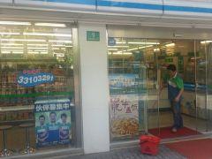 20130524_132402-全家便利店(铜川路店)
