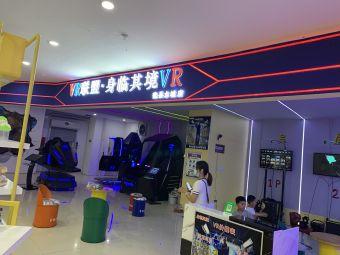 VR联盟·身临其境VR(魏县水城店)