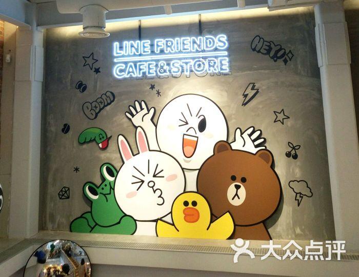 line friends(淮海中路店)-图片-上海美食-大众点评网