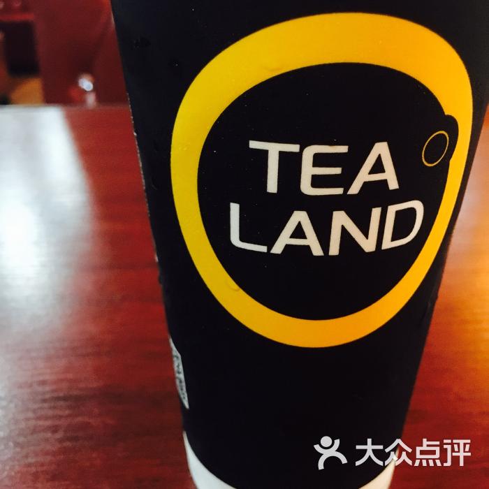 甘茶度奶茶(全食界金狮广场店)的点评