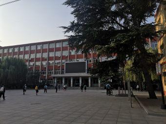 邢台市第二十五中学
