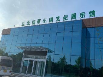 潍坊铁皮石斛科技文化产业园