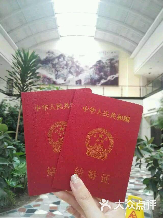天津涉外婚姻登记处_滨海婚姻登记处图片 - 第1张