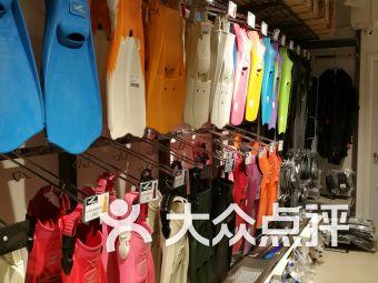 Pro-Dive HK-USA