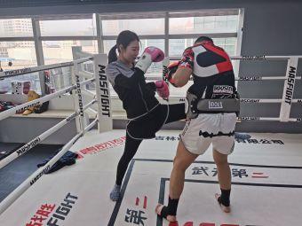 斗战胜MASFIGHT泰拳会所