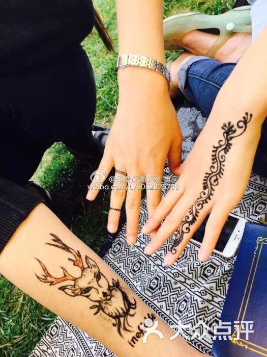 印度汉娜手绘.纹身(非永久)(重庆首家)