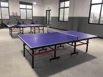 腾飞乒乓球俱乐部