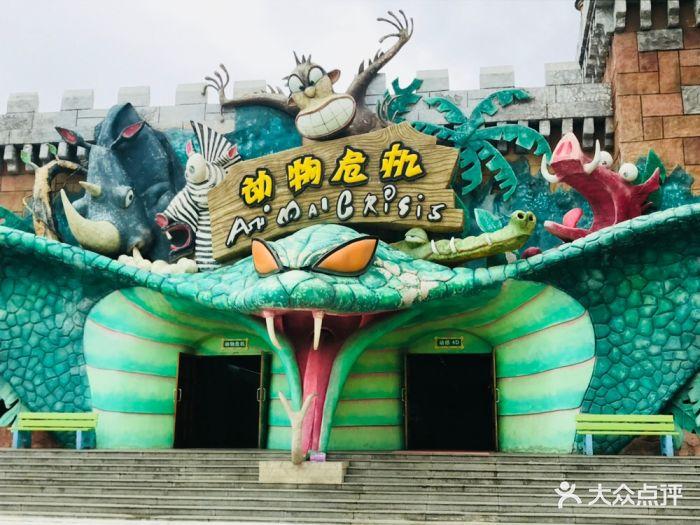 蓬莱欧乐堡梦幻世界图片 - 第25张图片