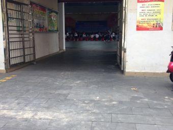 黄华康体育馆